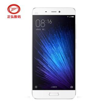 小米5 全网通标准版32GB 4G手机