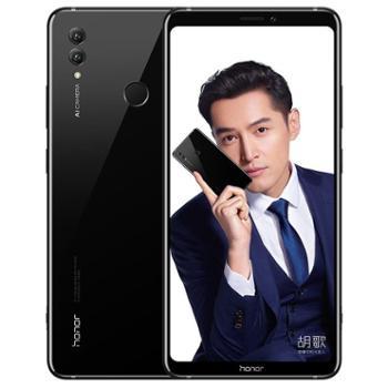 华为荣耀 Note10 全网通移动联通电信4G全面屏手机 双卡双待