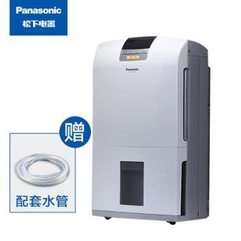 松下(Panasonic)除湿机F-YCJ17C-X家用抽湿机急速除湿节能静音