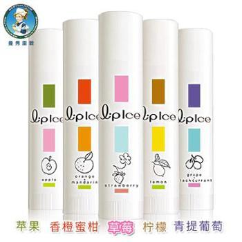 曼秀雷敦什果冰润唇膏3.5g防晒无色保湿修护护唇膏