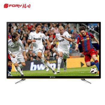 FORY/福日 FR-5518L 55英吋1080p钢化液晶高清LED平板电视