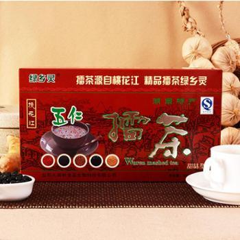 绿乡灵450g五仁甜味擂茶代餐茶饮五谷杂粮即冲即饮擂茶独立小包装