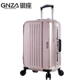 【银座】铝框拉杆箱万向轮行李箱旅行箱登机箱学生箱男女20寸货号:A-303K