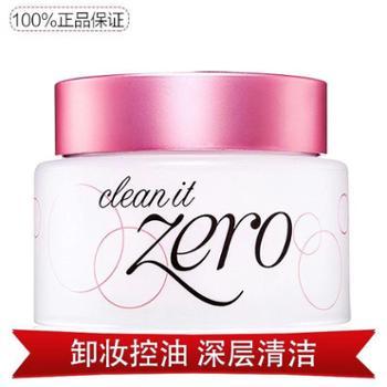 Banila CO/芭妮兰zero致柔卸妆膏 温和深层清洁原装进口