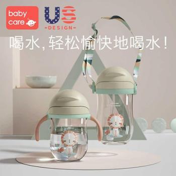 babycare婴儿学饮杯幼儿园宝宝防摔防呛带手柄重力球儿童吸管水杯