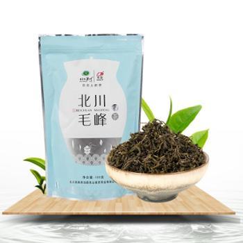 羌笛2019年新茶四川高山毛峰明前春茶毛峰绿茶150g