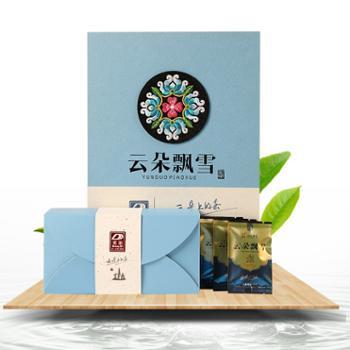 羌笛花茶北川传统窨制花茶云朵飘雪160g羌绣礼盒