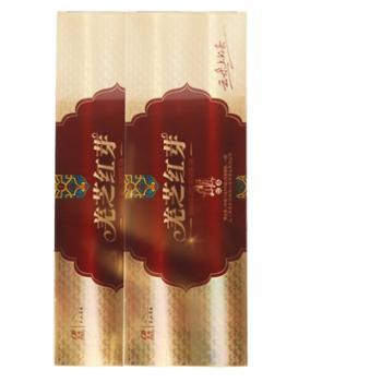 羌笛红茶四川北川高山红茶羌笛牌羌芝红芽一级120g烟条盒