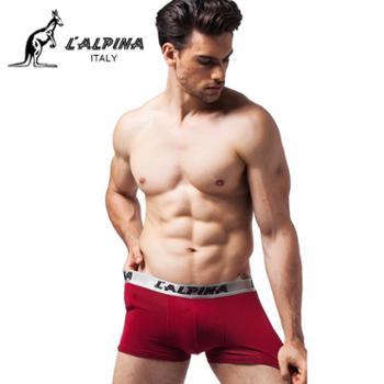 意大利袋鼠莫代尔中腰男士内裤平角裤混色4条装