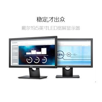 戴尔显示器E2016H