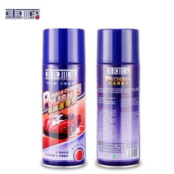 柏油沥青清洗剂汽车用品清除剂车身漆面去油污除胶剂洗车液1瓶