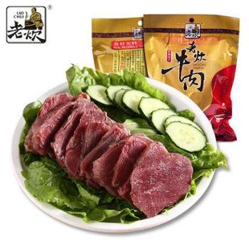 老炊酱卤牛肉五香卤味 安徽特产小吃 200g*2