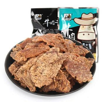 内蒙古风味手撕牛肉干五香香辣味250小包装散装