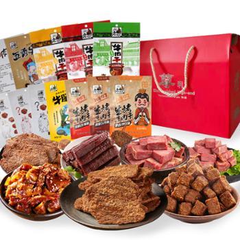 牛肉干零食尊享大礼包 超值800g过年过节礼盒装