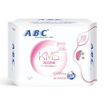 第2件0元ABC纤薄棉柔表层夜用卫生巾280mm8片装