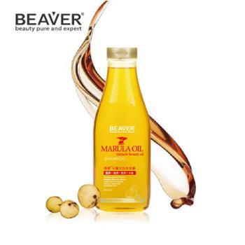 博柔马鲁拉油洗护组合(洗发露+护发乳)