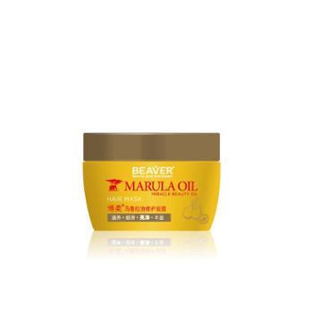 博柔马鲁拉油修护发膜250ml
