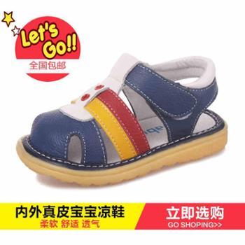 达达布2016儿童鞋男童宝宝凉鞋包头真皮婴儿学步鞋女童凉鞋1-3岁