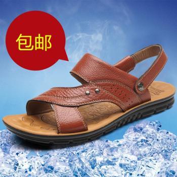 夏季真皮沙滩鞋男士凉鞋男透气休闲牛皮男鞋新款防滑凉拖鞋
