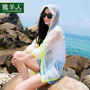 防晒衣女夏季2016长袖防晒服衫款防紫外线中长款超薄韩披肩短外套