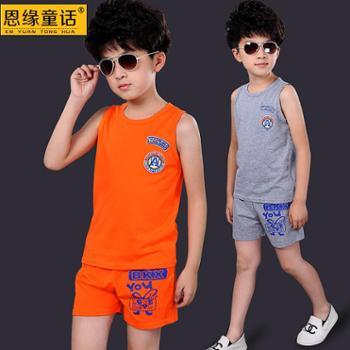 童装男童夏装套装新款潮宝宝无袖背心短裤儿童休闲运动两件套