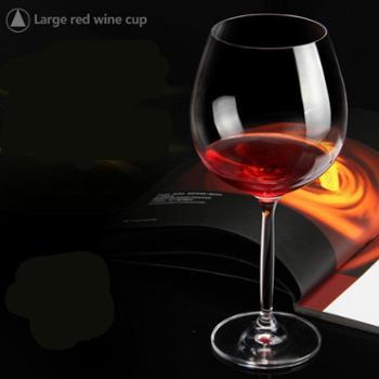 包邮水晶玻璃红酒杯 高脚杯葡萄酒杯家用红酒杯子套装醒酒器酒具(单只)