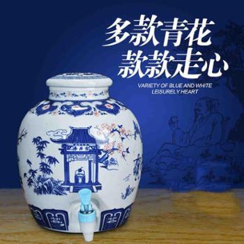 迪胜5 10 20斤装陶瓷酒坛子酒壶密封酒瓶酒罐白酒缸酒具瓷器酒壶
