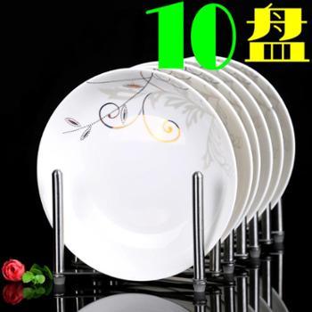 10个盘子7英寸盘子陶瓷圆形家用菜盘饭盘骨瓷盘餐具
