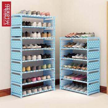 乐活时光简易鞋架铁艺多层组装收纳鞋架特价现代简约防尘鞋柜