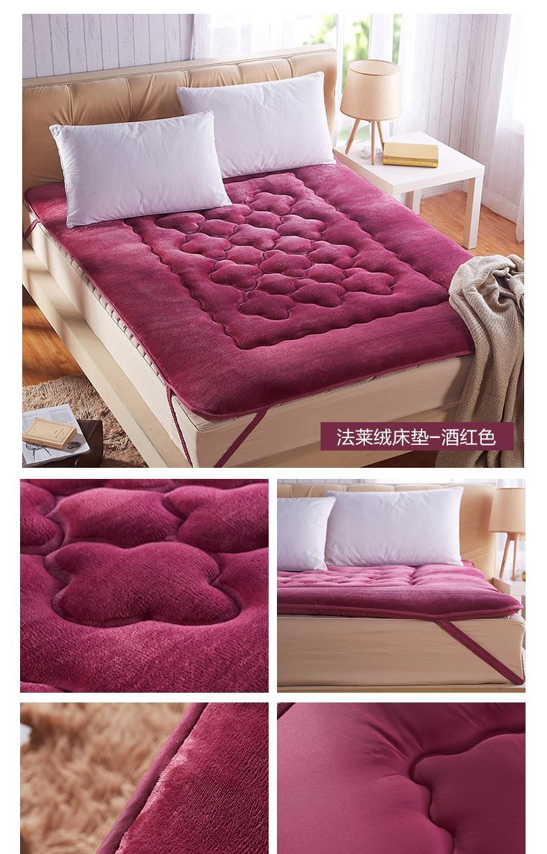 宿舍床褥和床垫