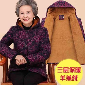 老年人冬装女60-70-80岁奶奶装棉服中老年女装妈妈装外套老人棉衣