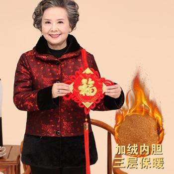 中老年女装棉衣老年人冬装唐装60-70-80岁短款妈妈装奶奶加厚棉袄