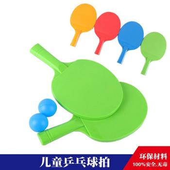 儿童乒乓球拍玩具初学者小孩宝宝乒乓球拍小号幼儿园球拍体育器材