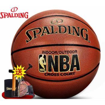 斯伯丁篮球学生室内室外水泥地真皮手感NBA比赛用球7号篮球