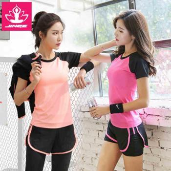 运动跑步套装女专业瑜伽服三件套春夏健身房紧身长裤显瘦短袖上衣