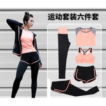 春夏瑜伽服运动套装女跑步服显瘦学生健身服六件套速干衣短袖长裤