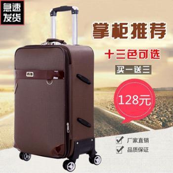 行李箱布箱密码旅游箱子万向轮旅行箱包女26寸28牛津布拉杆箱男
