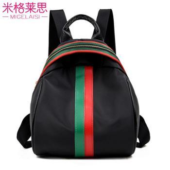 新款彩条双肩包女韩版百搭旅行小背包时尚书包迷你包牛津布包