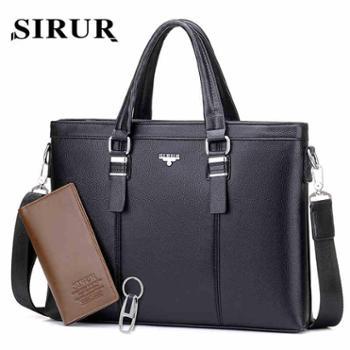SIRUR男包商务手提包男士包包皮包公文包单肩包斜挎包男休闲背包