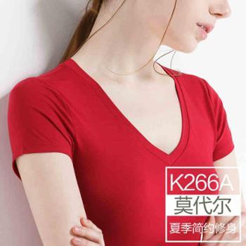 CANVAUS莫代尔体恤夏季紧身打底衫短袖半袖纯色修身v领t恤女