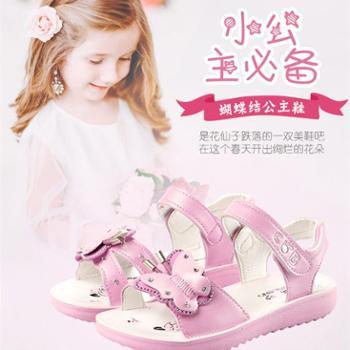女童凉鞋夏新款潮防滑小女孩蝴蝶结儿童公主鞋中大童宝宝鞋子