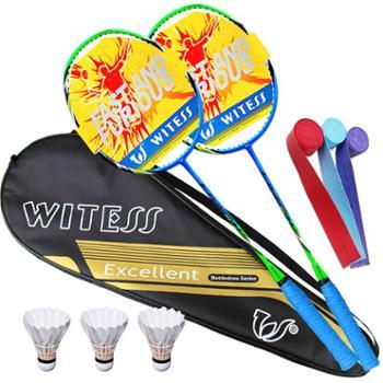 2支装超轻碳素碳纤维羽毛球拍单拍进攻型ymqp双拍训练羽拍全