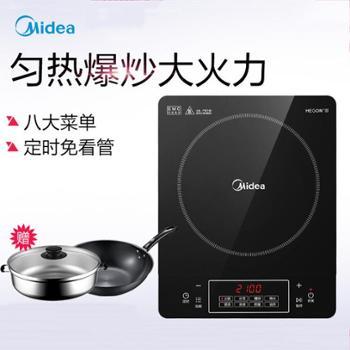 Midea/美的C21-Simple101电磁炉家用火锅电池炉智能触控正品