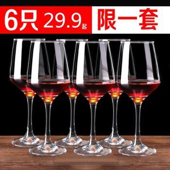 欧式玻璃红酒杯高脚杯葡萄酒杯香槟杯啤酒杯醒酒器杯架套装家用