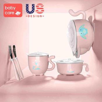 babycare儿童餐具宝宝防摔碗吸盘碗辅食碗勺套装婴儿注水保温碗