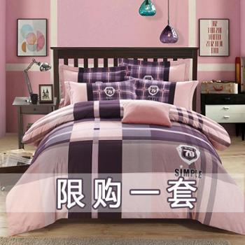 床上四件套全棉纯棉特价简约床单被套1.8m2.0m秋冬加厚家纺四件套