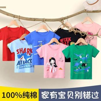 八福娃夏装儿童短袖t恤男童女童纯棉半袖打底衫宝宝中大童小孩洋气童装