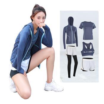 暴汗服运动套装瑜伽服五件套女健身服