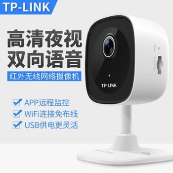 TP-LINK 720P智能语音无线网络摄像头夜视wifi远程监控TL-IPC10A