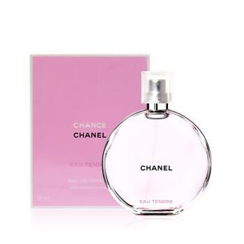 Chanel香奈儿女士香水 邂逅香水50ml 黄/粉/绿邂逅 女士淡香水淡香